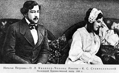 Olga Knipper as Natalya Petrovna, Stanislavsky as Rakitin (1909)